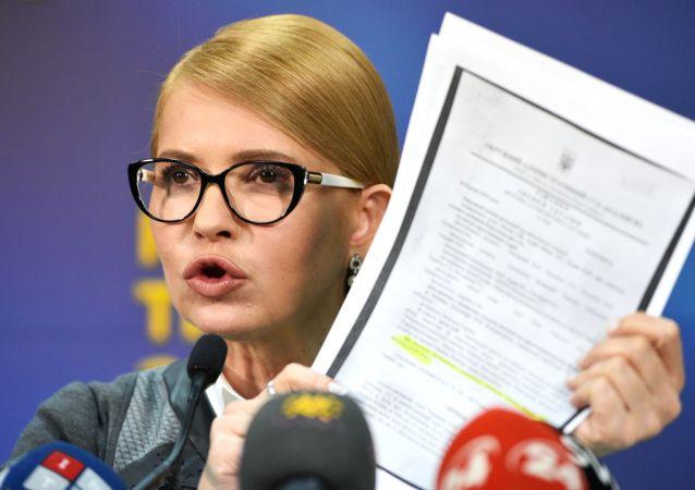 乌克兰前总理季莫申科称不会就总统选举第一轮投票结果提请上诉