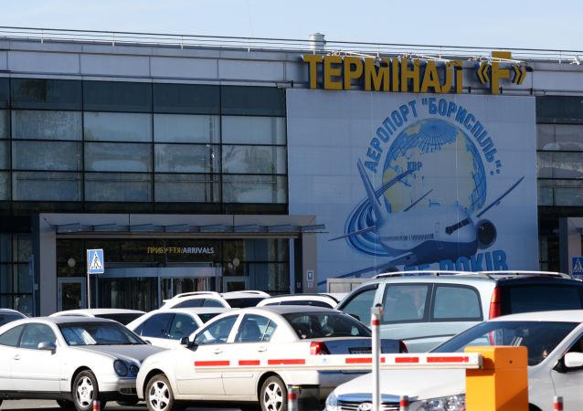 鲍里斯波尔机场在基辅