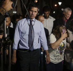 瓜伊多否认其参与推翻委内瑞拉当局的阴谋