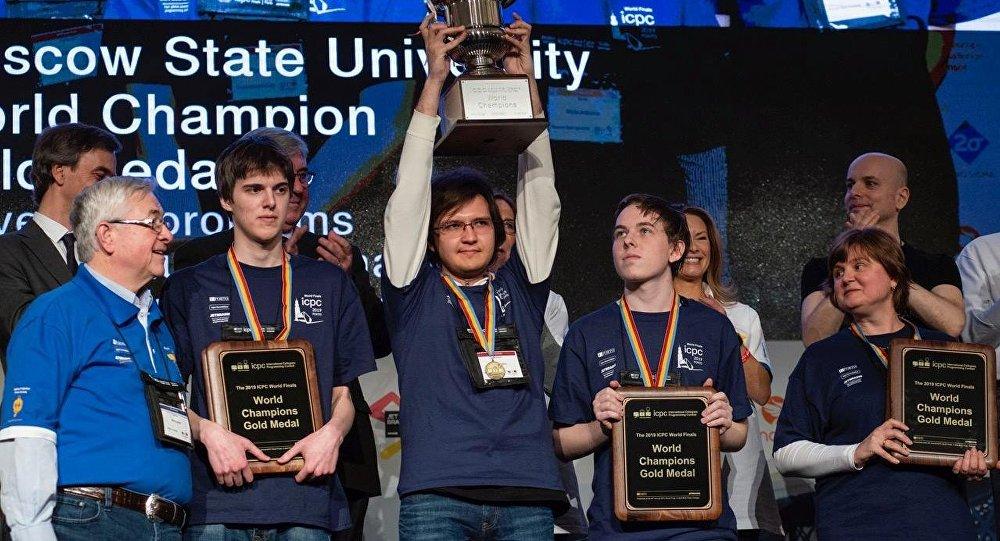 莫斯科大学学生赢得国际大学生程序设计竞赛