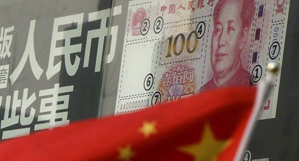 中國央行:有能力保持人民幣匯率在合理均衡水平上的基本穩定