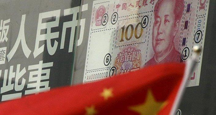 中国央行:有能力保持人民币汇率在合理均衡水平上的基本稳定