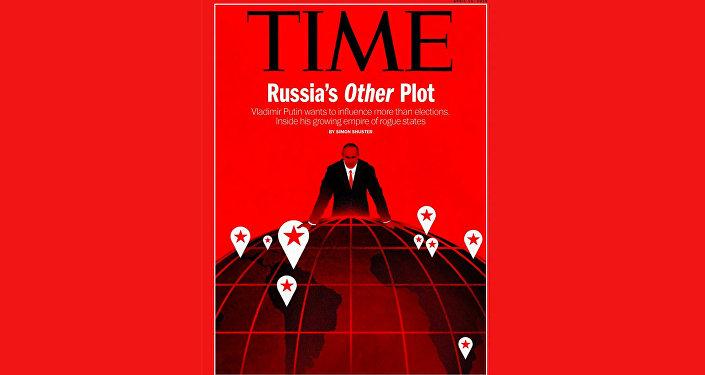 """《时代》杂志把普京的形象和他的""""秘密计划""""用作期刊封面"""