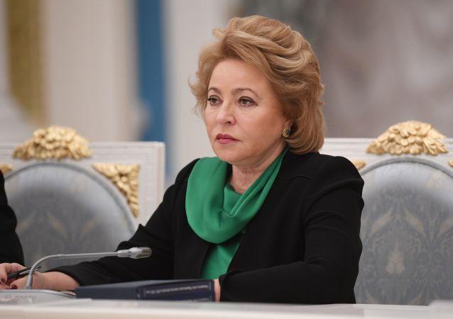 俄罗斯联邦委员会主席马特维延科