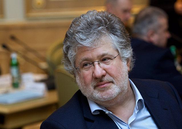 伊戈尔·科洛莫伊斯基