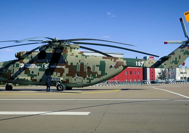 米-26T2V军用运输直升机》字幕翻译
