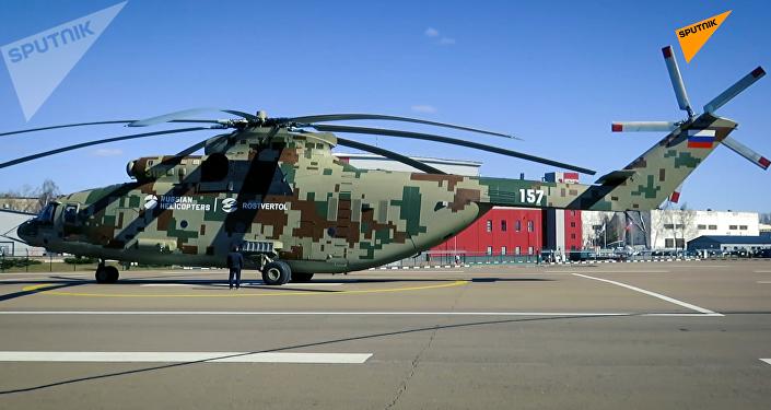 米-26T2V軍用運輸直升機》字幕翻譯