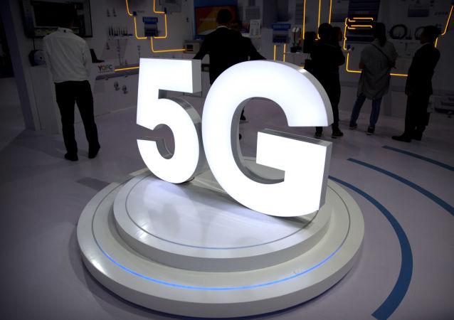 俄副总理指出为使用5G网络进行频率清除的基本要求