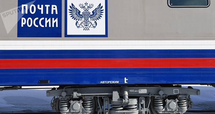"""""""俄罗斯邮政""""在中国注册子公司"""