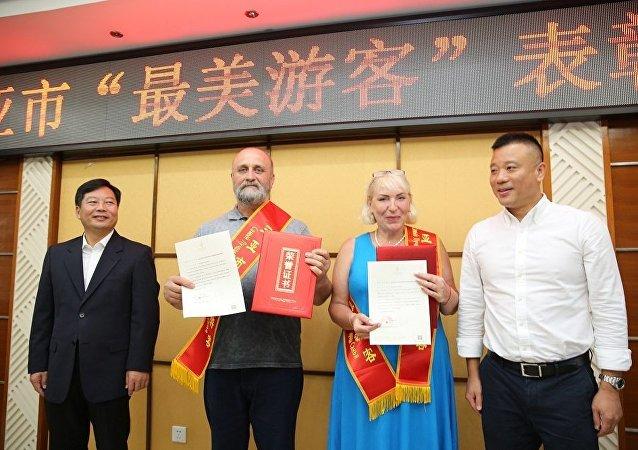 中國三亞市政府表彰俄羅斯遊客營救落水者
