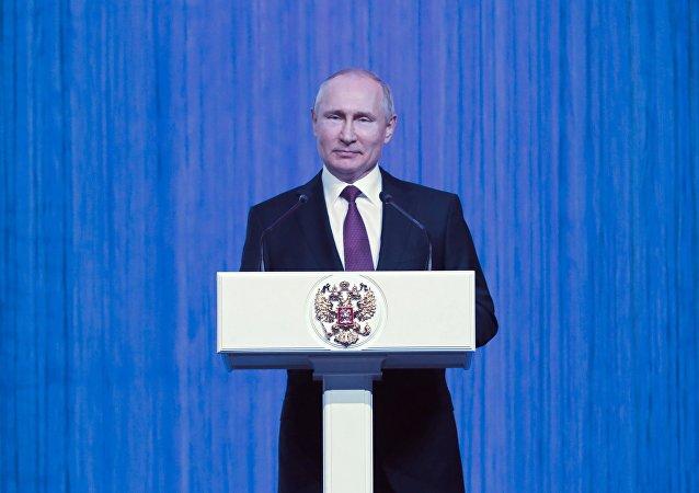 普京:打擊腐敗和有組織犯罪必須要果斷採取行動
