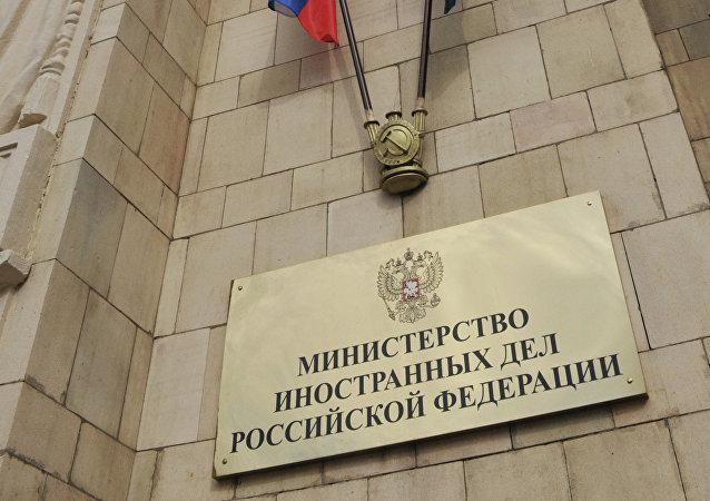 俄外交部:俄韓重申願意通過對話解決分歧