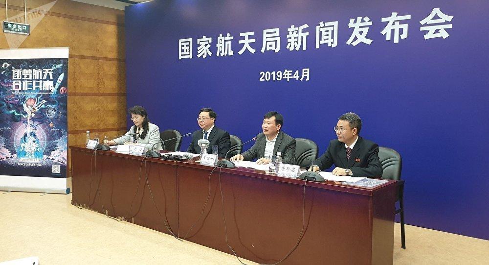 中國國家航天局:2018年中國共實施38次宇航發射 航天國際合作取得新成果