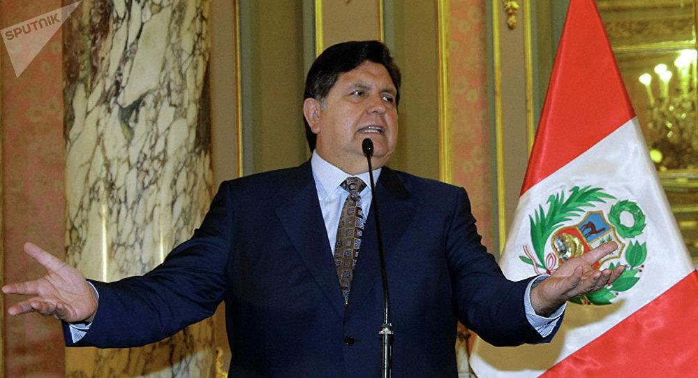 秘鲁前总统加西亚涉腐被捕期间企图开枪自杀