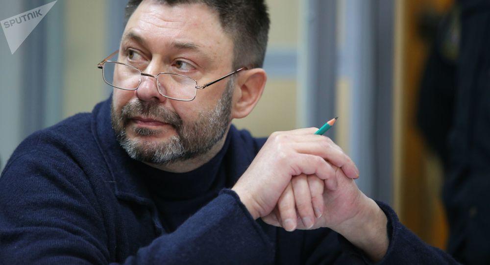 基里尔·维辛斯基