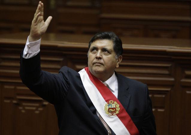 秘魯前總統加西亞