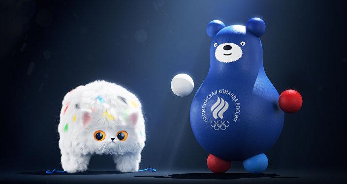 帽子猫和不倒翁熊成为俄罗斯奥运队吉祥物