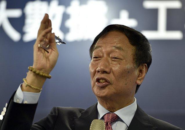 媒體:郭台銘正式卸任鴻海董事長