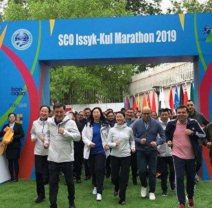 上合组织介绍一系列将在2019年举行的马拉松赛
