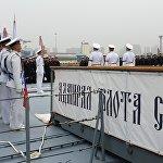 俄罗斯等11国16艘舰艇抵达青岛参加中国海军成立70周年多国海军活动