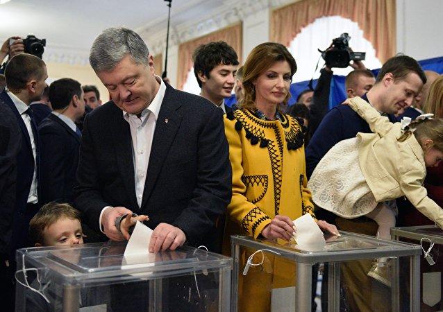 波罗申科已在乌克兰总统选举中投票