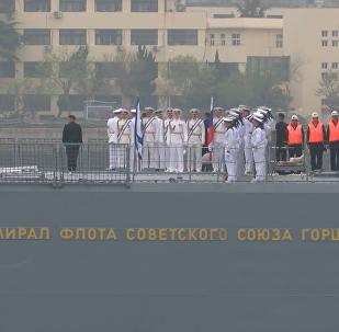 俄海軍艦隊抵達青島參加閱兵式