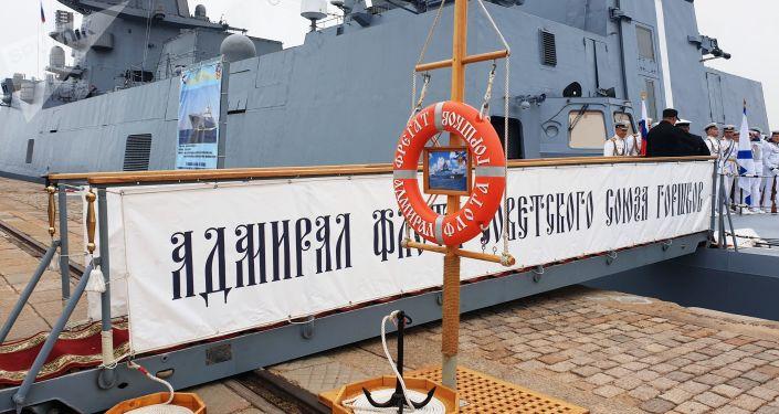 '瓦良格'號近衛導彈巡洋艦