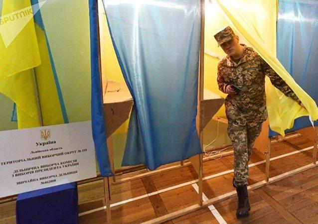 克宮:俄羅斯尊重烏克蘭人民的選擇