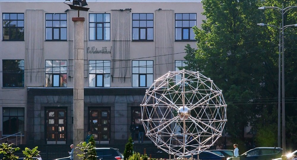 俄羅斯彼得羅扎沃茨克國立大學