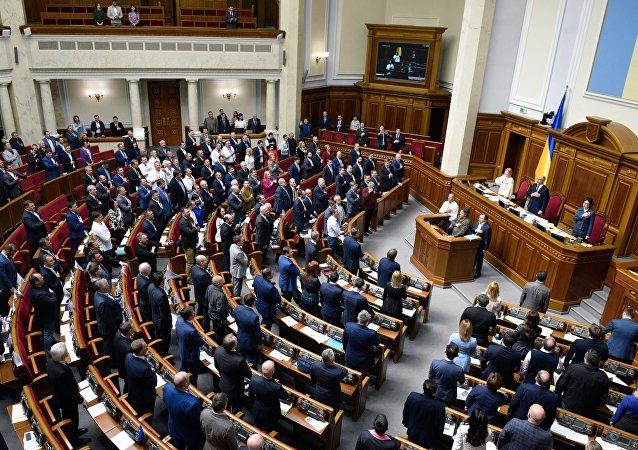 乌克兰最高拉达会议