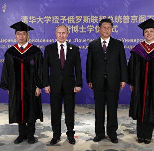 清华大学授予俄罗斯联邦总统名誉博士头衔