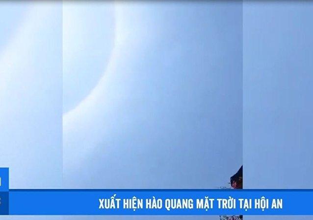 越南中部出现太阳光晕景象