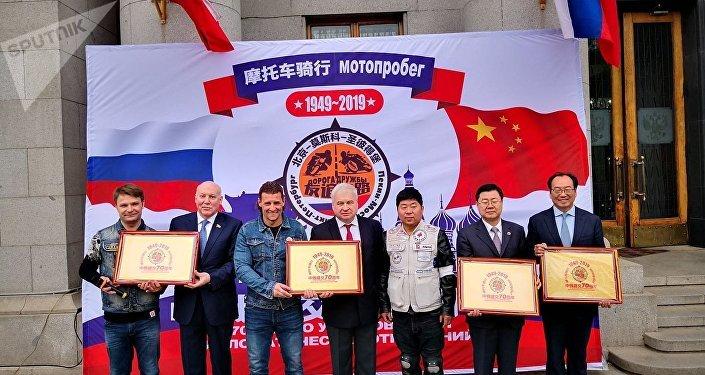 """俄中摩托车手北京启程踏上""""友谊之路""""征程"""
