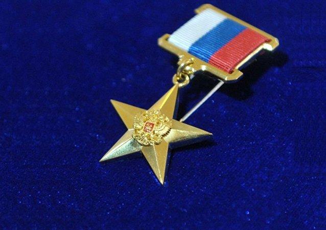 「勞動英雄」獎章