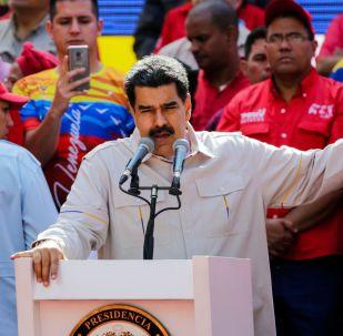马杜罗称委内瑞拉最新一次政变企图参与者被捕