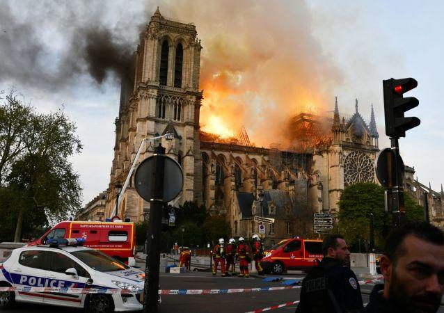 巴黎圣母院火灾