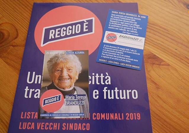 意大利94岁老奶奶竞选市议会议员