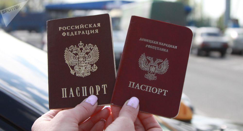 頓巴斯一家人向普京請求後獲得俄羅斯國籍