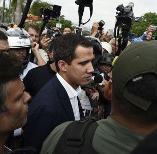 委内瑞拉检方公布瓜伊多与贩毒集团成员的新照片