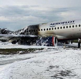 俄偵查人員已著手處理莫斯科機場起火客機的黑匣子