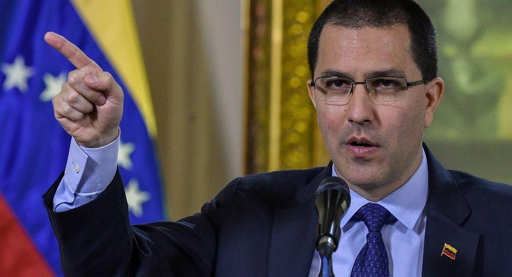 委内瑞拉外交部长豪尔赫∙阿雷亚萨(Jorge Arreaza)