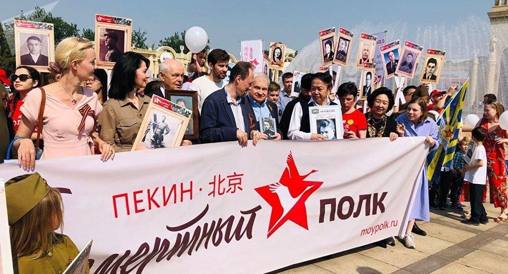 """俄中友人在北京举行""""不朽军团""""游行活动纪念伟大卫国战争胜利74周年"""