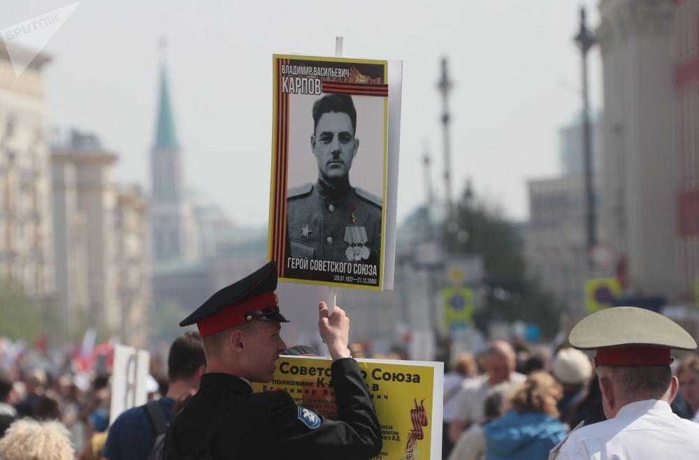 莫斯科不朽军团游行活动参加者
