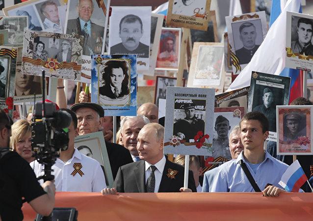 Путин бессмертный полк