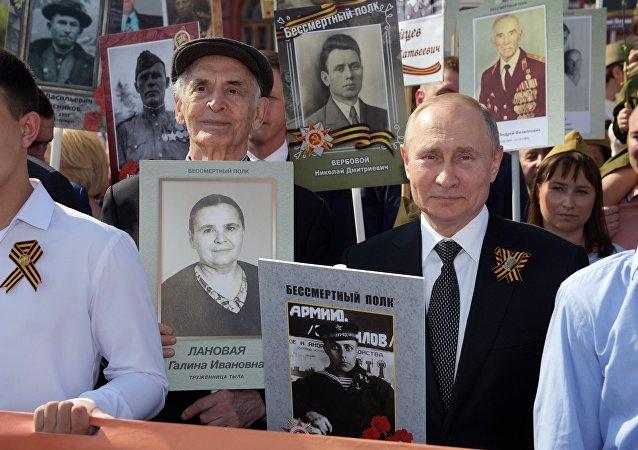 普京參加在紅場舉行的「不朽軍團」遊行活動