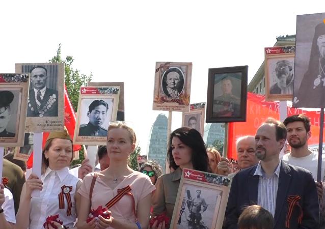 「不朽軍團」活動在北京舉行