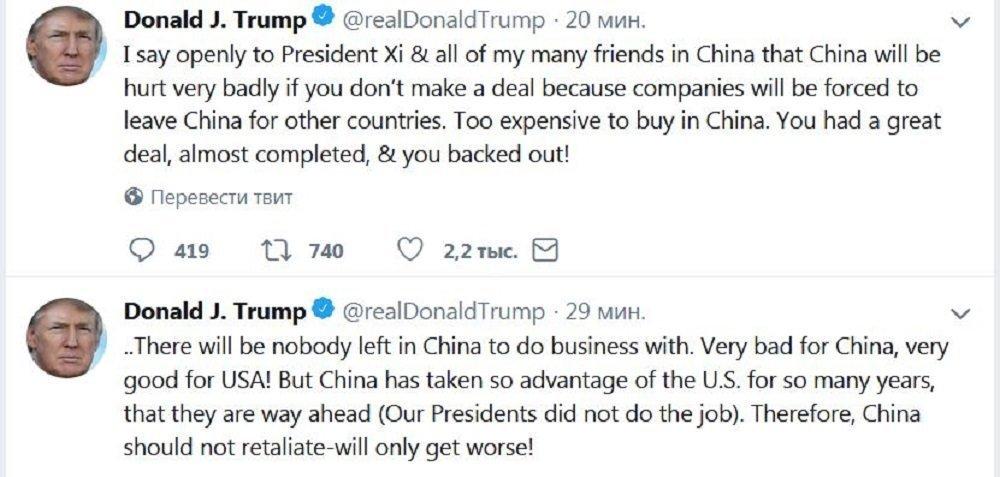 特朗普警告中國不要採取反制措施