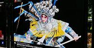 「中國戲劇——契訶夫戲劇節貴賓」圖片展