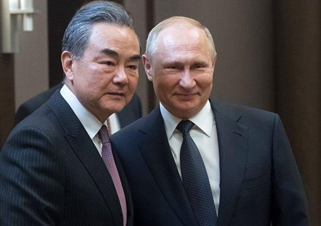 普京與王毅