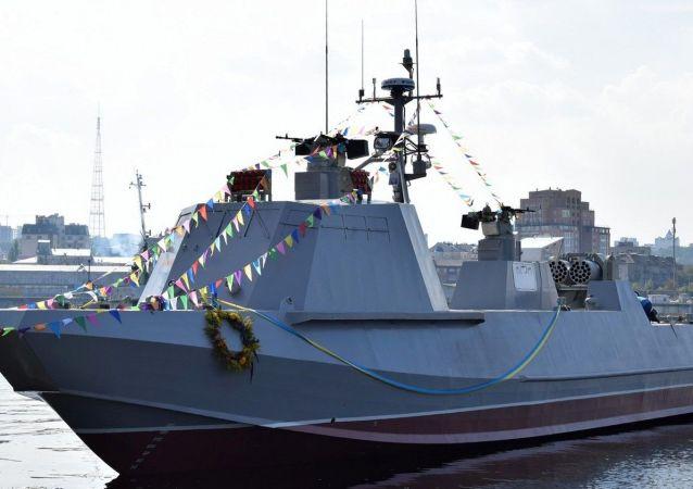 """乌克兰新登陆艇""""停都停不稳"""""""